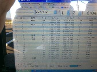 ファイル 202-2.jpg