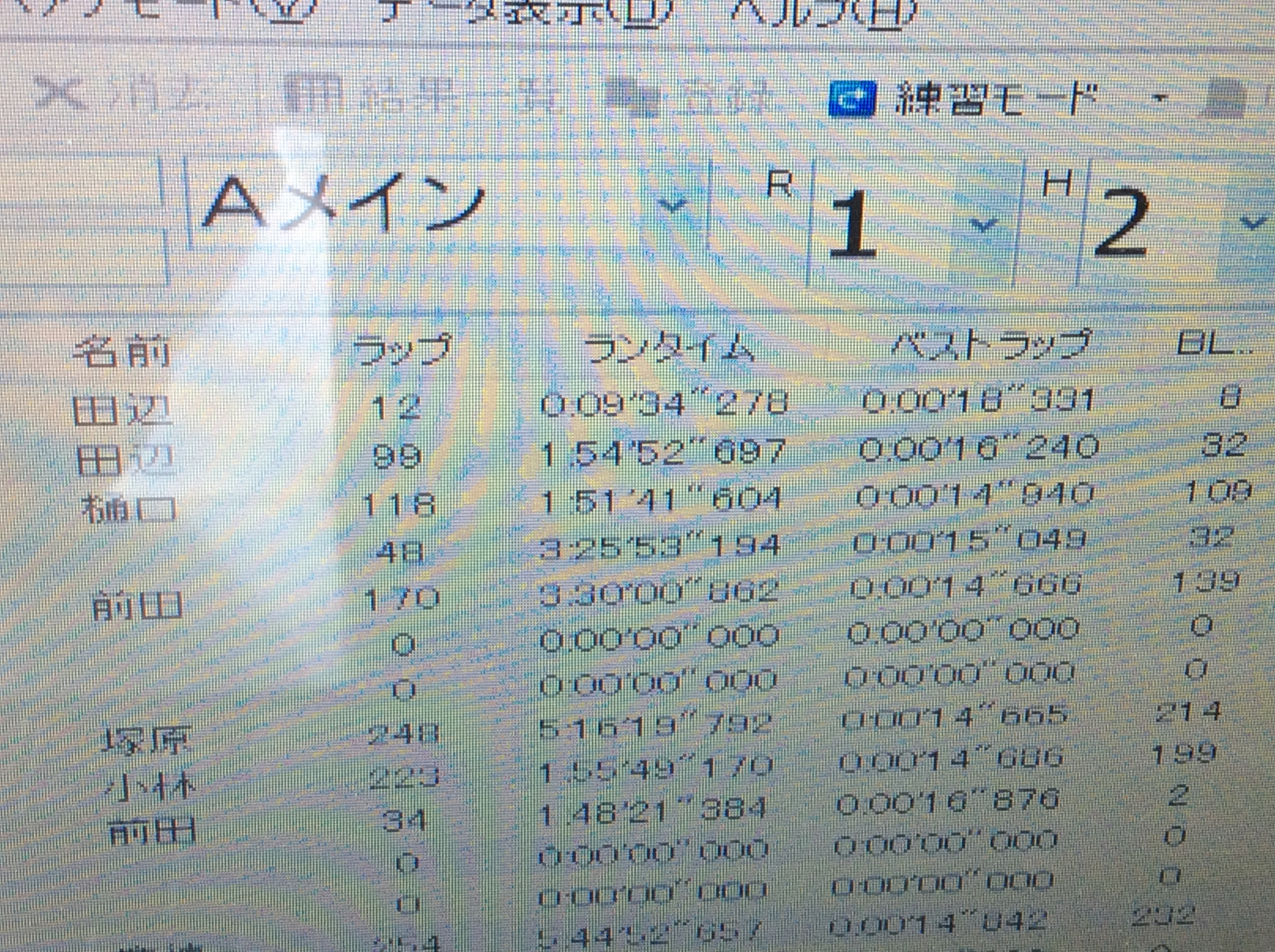 ファイル 204-1.jpeg