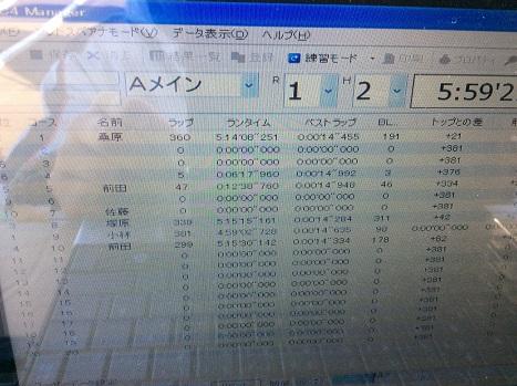ファイル 205-3.jpg
