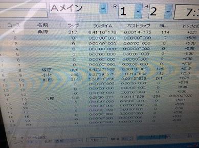 ファイル 214-2.jpg